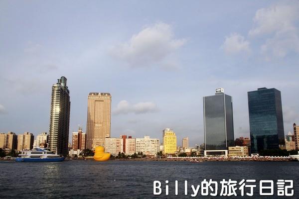 黃色小鴨圖片023.jpg