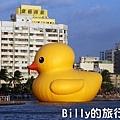 黃色小鴨圖片028.jpg