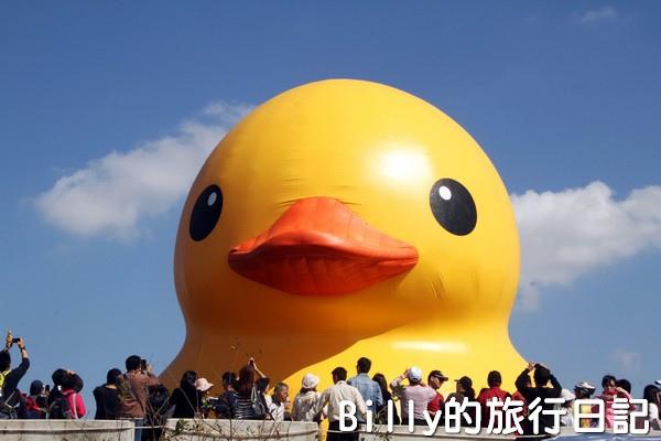 黃色小鴨桃園032.jpg