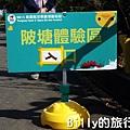 黃色小鴨桃園018.jpg
