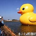 黃色小鴨桃園025.jpg