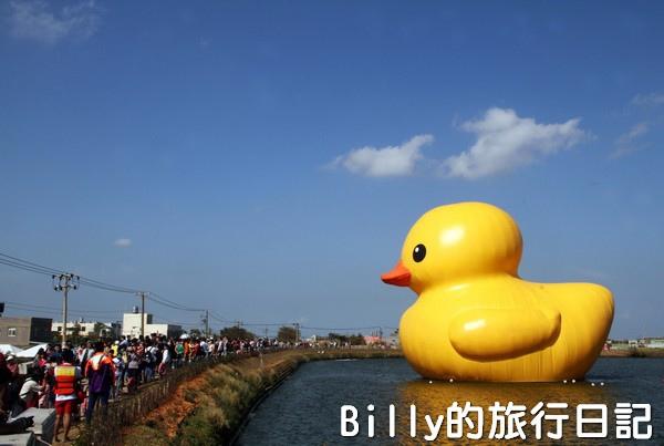黃色小鴨桃園027.jpg