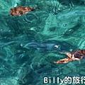 北方三島(棉花嶼、花瓶嶼、彭佳嶼)010.jpg