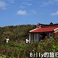 北方三島(棉花嶼、花瓶嶼、彭佳嶼)014.jpg