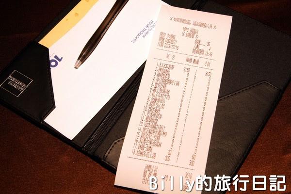【1010湘】基隆店032.jpg