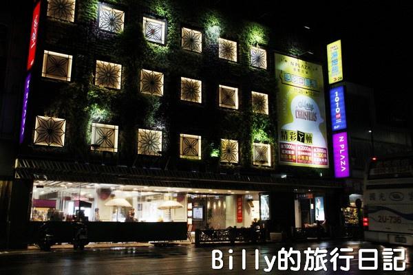 【1010湘】基隆店001.jpg