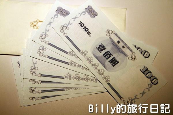 【1010湘】基隆店031.jpg