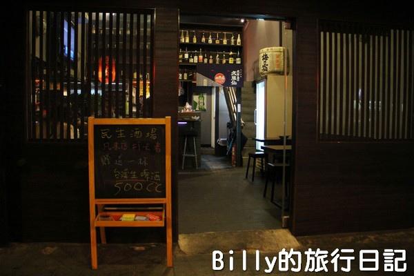 民生酒場002.jpg
