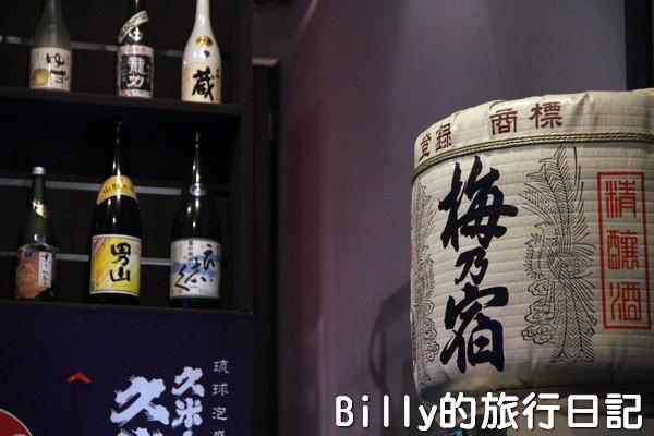 民生酒場003.jpg