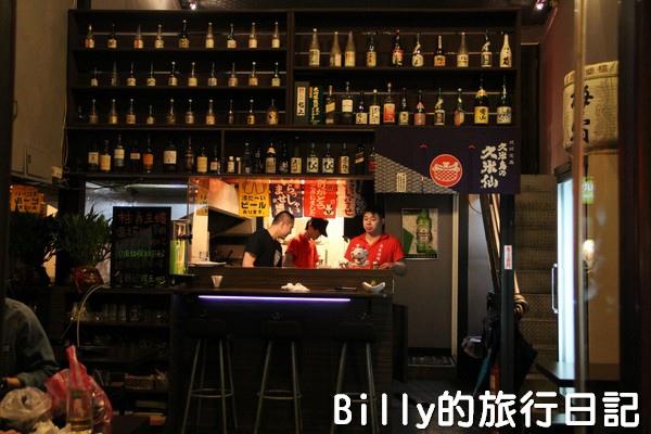 民生酒場004.jpg