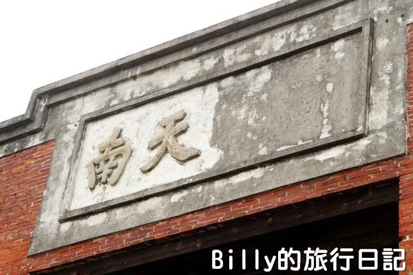 高雄旗津-旗後砲台019.jpg