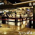 饗食天堂-台北京站店001.jpg