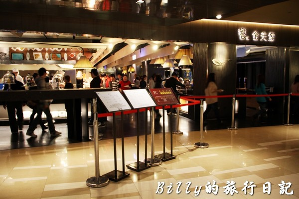 饗食天堂-台北京站店002.jpg