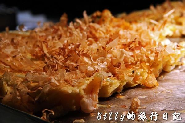 饗食天堂-台北京站店021.jpg