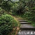 基隆一日遊 - 新山水庫011.jpg