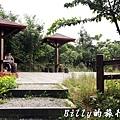 基隆一日遊 - 新山水庫014.jpg
