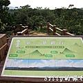 基隆一日遊 - 新山水庫032.jpg