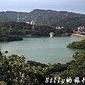 基隆一日遊 - 新山水庫031.jpg
