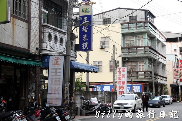 台中清水王塔米糕001.jpg