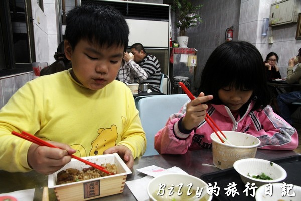 台中清水王塔米糕030.jpg
