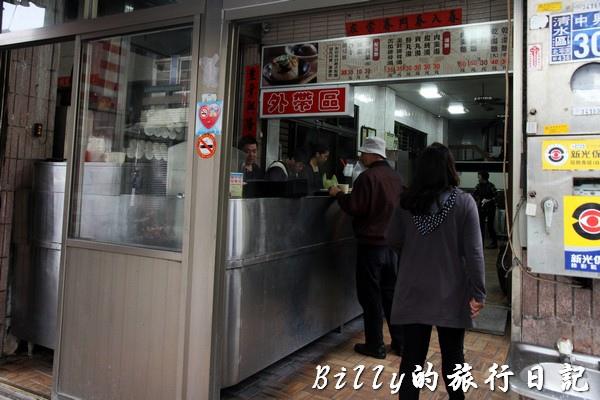 台中清水王塔米糕003.jpg