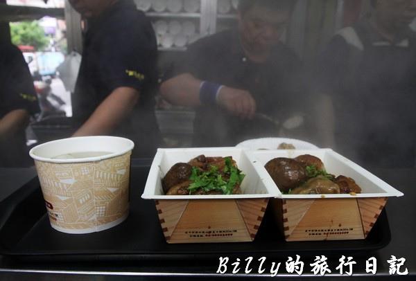台中清水王塔米糕008.jpg