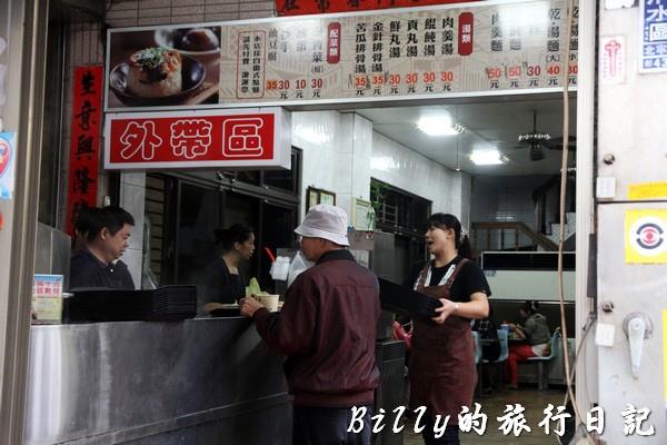 台中清水王塔米糕004.jpg