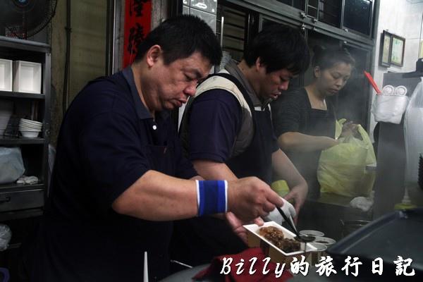 台中清水王塔米糕005.jpg
