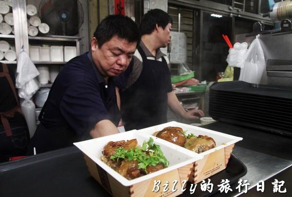 台中清水王塔米糕007.jpg