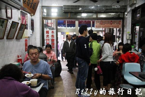 台中清水王塔米糕009.jpg