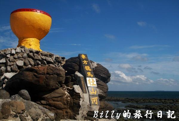 澎湖旅遊011.jpg