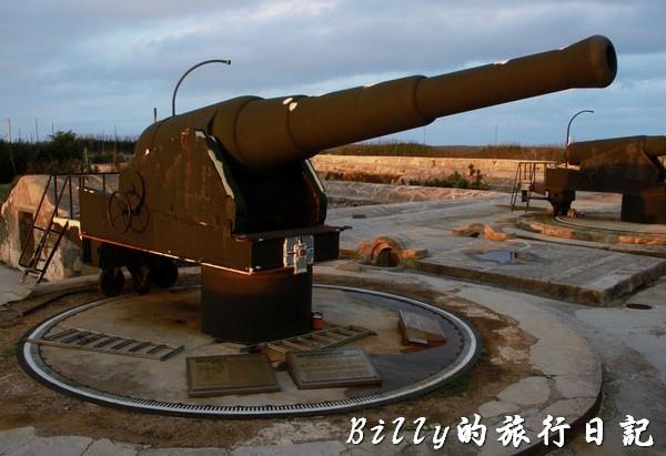 澎湖旅遊015.jpg