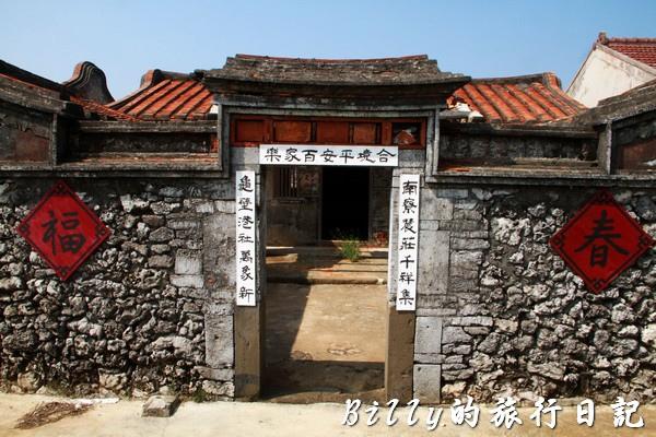 澎湖旅遊031.jpg