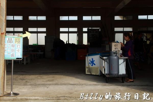 澎湖旅遊 - 晶翔號沙港東海漁夫體驗005.jpg