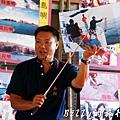 澎湖旅遊 - 晶翔號沙港東海漁夫體驗007.jpg