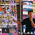澎湖旅遊 - 晶翔號沙港東海漁夫體驗008.jpg