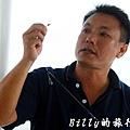 澎湖旅遊 - 晶翔號沙港東海漁夫體驗039.jpg