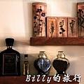 慶生餐廳 - 不老田咖啡廳02.JPG