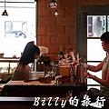 慶生餐廳 - 不老田咖啡廳01.JPG