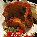 慶生餐廳 - 不老田咖啡廳11.JPG