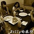 慶生餐廳 - 不老田咖啡廳19.JPG