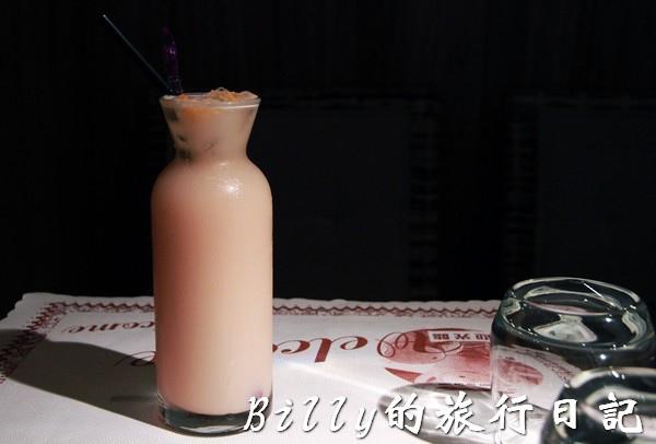 慶生餐廳 - 不老田咖啡廳21.JPG