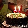 慶生餐廳 - 不老田咖啡廳28.JPG