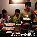 慶生餐廳 - 不老田咖啡廳26.JPG