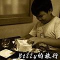 慶生餐廳 - 不老田咖啡廳32.JPG