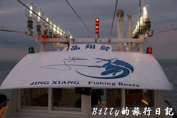 澎湖夜釣小管 - 晶翔號010.jpg