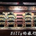 澎湖民宿-印象沙港08.JPG