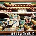 澎湖民宿-印象沙港10.JPG