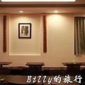 澎湖民宿-印象沙港19.JPG