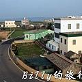 澎湖民宿-印象沙港31.JPG